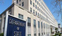 الخارجية الأمريكية تشيد بجهود الأوقاف في مواجهة التطرف والإرهاب