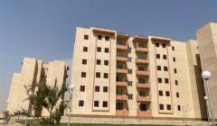 الإسكان تعلن مدة فترة تقديم التظلمات على نتائج الإعلان الـ 12