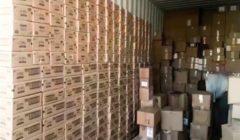 إحباط تهريب 13 ألف عبوة منشطات محظورة عبر ميناء الإسكندرية