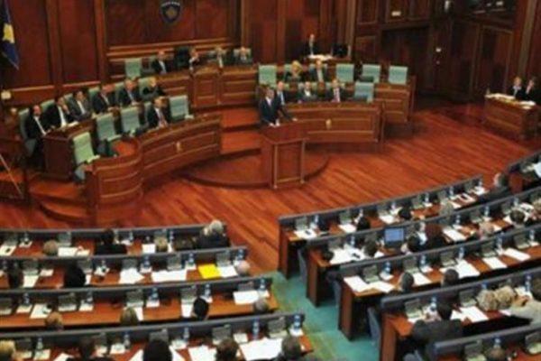 كوسوفو: البرلمان يُصدق على تعيين عبدالله هوتي رئيسا للوزراء