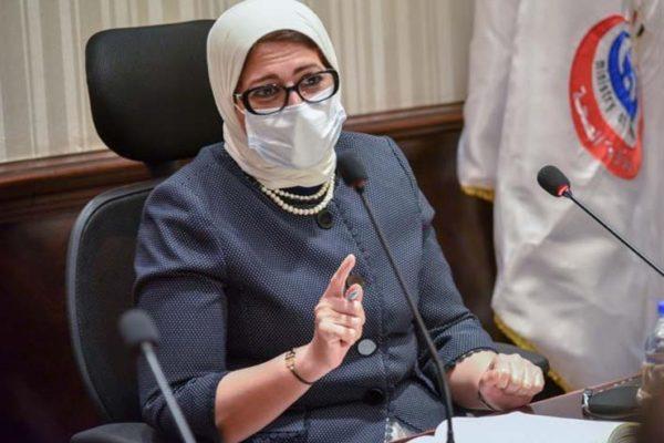 """وزيرة الصحة تكشف عن أكثر منطقتين انتشارًا لـ""""كورونا"""" في الإسكندرية"""