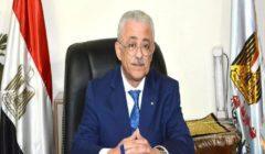 قبول وتحويل وتغيير.. ٣ قرارات هامة من وزير التعليم بشأن طلاب الدمج