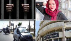 نشرة الحوادث المسائية.. مقتل مسنة في الساحل وإخلاء سبيل حنين حسام