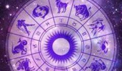 حظك اليوم.. «الثور» يحتاج إلى الشرح و«القوس» عليه إضافة بهجة