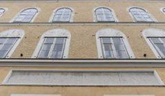 منزل هتلر في النمسا يتحول إلى مركز للشرطة بحلول 2023