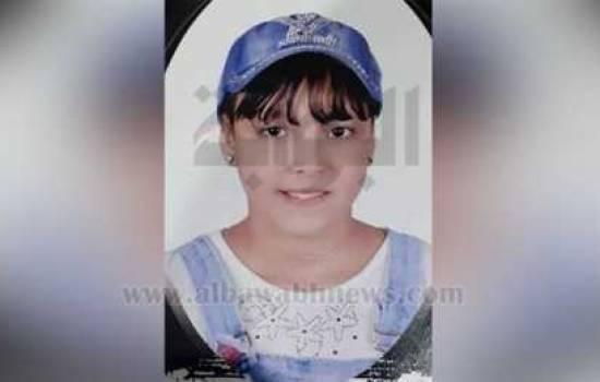 حكاية مقتل طفلة الطالبية التى اقشعر لها الابدان بمعنى الكلمة