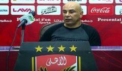 المصري البورسعيدي يؤكد أن أزمة حسام حسن ستحل بالطرق الودية