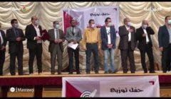 بالصور والفيديو   في أول مشاركة.. مصراوي يحصد جوائز نقابة الصحفيين عام 2019