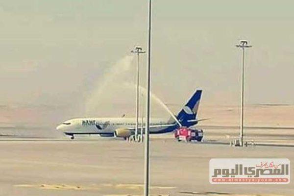 «رش المياه مش عداوة».. مراسم استقبال خاصة للطائرات في مطار الغردقة الدولي (صور)