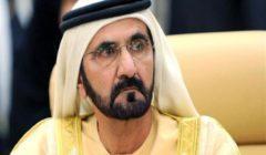 الإمارات: غدًا نعلن الهيكل الجديد للحكومة