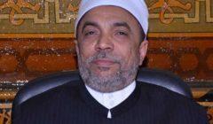 لمخالفته تعليمات الوزارة عن الدعاية الانتخابية.. الأوقاف تحيل إمام بالبحيرة للتحقيق