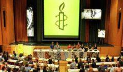منظمة حقوقية تطالب إثيوبيا بكشف مصير معتقلين تعرضوا للتعذيب