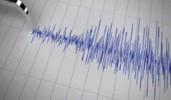 هزة أرضية بقوة 4.4 درجات تضرب شمال شرق دير الزور