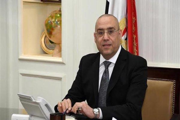 وزير الإسكان: القاهرة تستحوذ على 29% من المناطق السكنية غير الآمنة