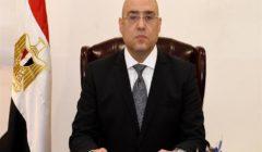 وزير الإسكان: نهدف لضبط العمران المصري وإزالة تشوهات حدثت خلال عقود ماضية