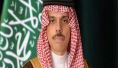 السعودية تدين التدخلات الإقليمية في الشؤون الداخلية للدول العربية