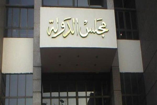 المحكمة الإدارية: عدم قبول دعوى إلزام الداخلية بوقف قرار إحالة أمين شرطة للاحتياط