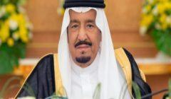 السعودية: الملك سلمان خضع لجراحة ناجحة لاستئصال المرارة