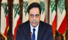 رئيس الحكومة اللبنانية: هناك جهات داخلية وخارجية تدفع نحو انهيار لبنان