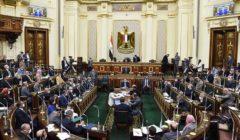 النواب يوافق على مجموع مواد مشروع قانون تنظيم نشاط التمويل متناهي الصغر