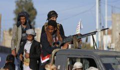 اليمن: ميليشيات الحوثي تصفي مشرف ألغامها في محافظة الحديدة