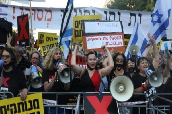 الآلاف يتظاهرون في القدس ضد نتنياهو ويطالبون باستقالته