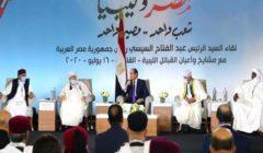 أحد مشايخ القبائل الليبية: نحن أحفاد عمر المختار ننتصر أو نموت