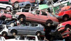 فيديوجرافيك|12 نوعًا من السيارات تتحول إلى خردة.. تعرف عليها