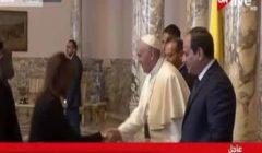 """""""لما بأكلم الإمام الأكبر بقوله يا أبويا"""".. وزيرة الهجرة ترد على منتقديها بصورة مع بابا الفاتيكان"""