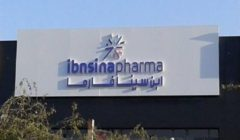 ابن سينا فارما تقرر إنشاء شركة للاستثمار في مجال الرعاية الصحية