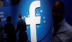 فيسبوك يتوسع في برنامج مساعدة الشركات الصغيرة والمتوسطة في مصر لمواجهة كورونا