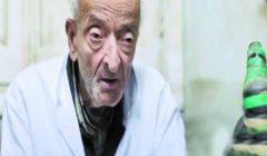 متحدثة للحكومة البريطانية تنعي طبيب الغلابة: أعزي العالم أجمع