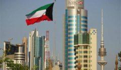 الكويت تمنع 3 شيوخ من الأسرة الحاكمة ومسؤولين حاليين من السفر بتهم متعلقة بغسل الأموال