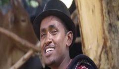 """""""قنبلة أم اشتباك أمني"""".. تضارب حول سبب وفاة عم المغني الإثيوبي القتيل"""
