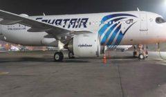 مصر للطيران تتسلم الطائرة السادسة من طراز إيرباص A320Neo