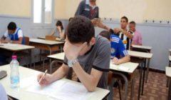 تداول إجابات امتحان الفيزياء والتاريخ للثانوية العامة