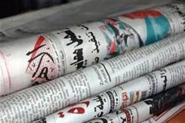 الجنازة العسكرية للفريق محمد العصار أبرز عناوين الصحف