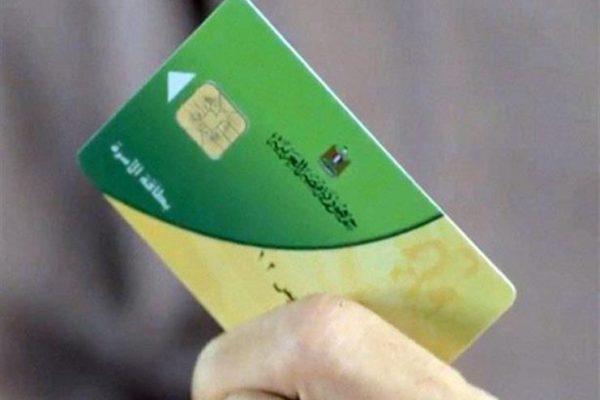التموين: 200 ألف طلب لإضافة الزوجة المحرومة من دعم البطاقات التموينية