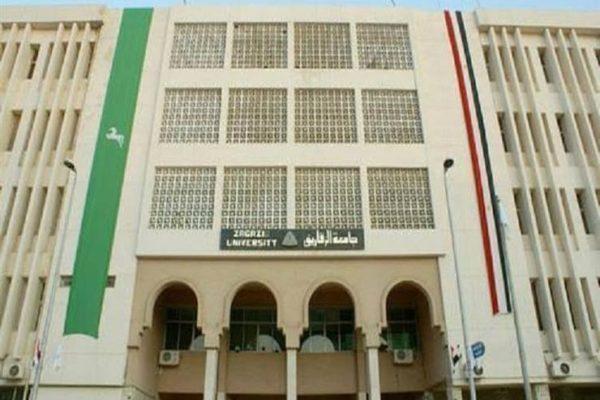 """الوزراء يوافق على تعديل مسمى """"معهد الدراسات الآسيوية"""" بجامعة الزقازيق"""