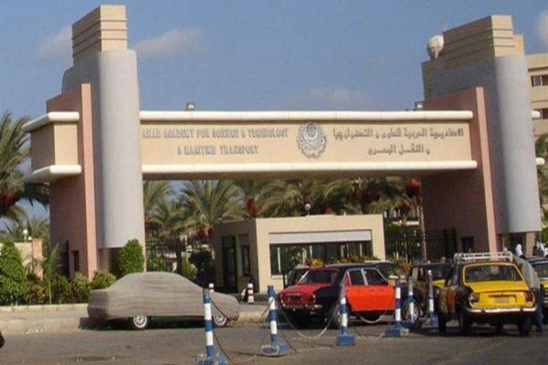 الأكاديمية العربية تعلن دعمها للشعب اللبناني.. وترحب بانضمام الطلبة الراغبين في التحويل