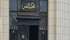 الرئاسة: عمر مصطفى شوضة رئيسًا لمحكمة النقض