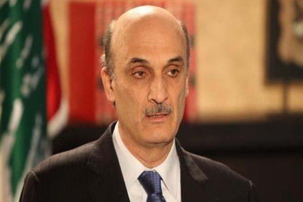 جعجع: لبنان يحتاج لحكومة حيادية مستقلة وتحقيق دولي في انفجار مرفأ بيروت