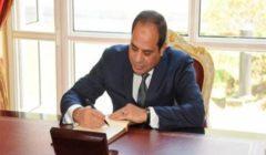 قرار جمهوري بالموافقة على انضمام مصر لاتفاقية الاتحاد الأفريقي لمنع الفساد ومكافحته