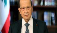 الرئاسة اللبنانية: عون حريص على أن يأخذ التحقيق مداه الكامل في انفجار بيروت