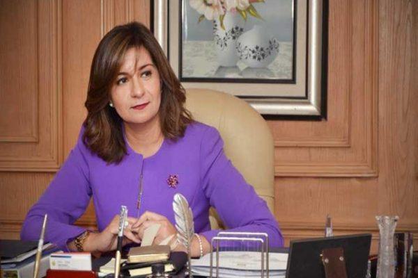 """وزيرة الهجرة: نستقبل استفسارات الناخبين استعدادًا للتصويت بالخارج في انتخابات """"الشيوخ"""" غدًا"""