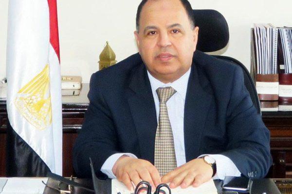 وزير المالية:  تسوية 30.1 ألف  منازعة ضريبية حتى نهاية يونيو الماضي