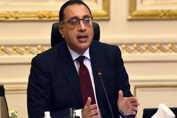 الوزراء يوافق على مشروع قرار التعديل الرابع لاتفاقية منحة الوكالة الأمريكية للتنمية