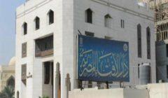 مرصد الإفتاء يشيد بالجهود الاستباقية النوعية للقوات المسلحة في مكافحة الإرهاب