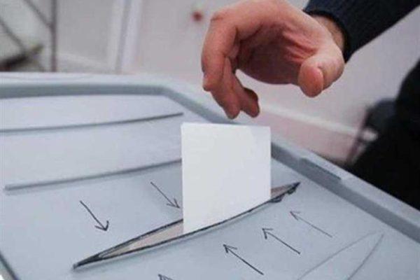 """نقابة المعلمين تطلق حملة """"شارك"""" للحث على التصويت في انتخابات الشيوخ"""