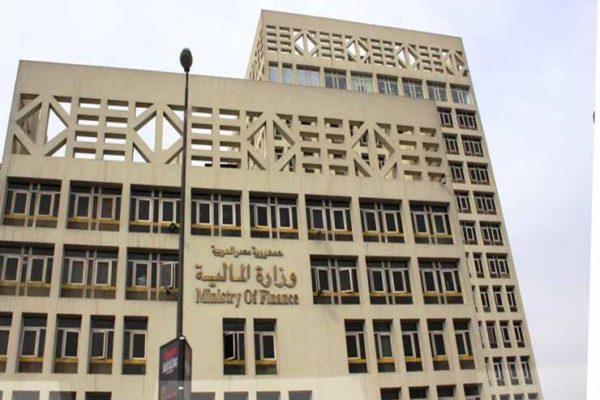 وزارة المالية تعلن صرف مرتبات الموظفين بداية من يوم 23 أغسطس